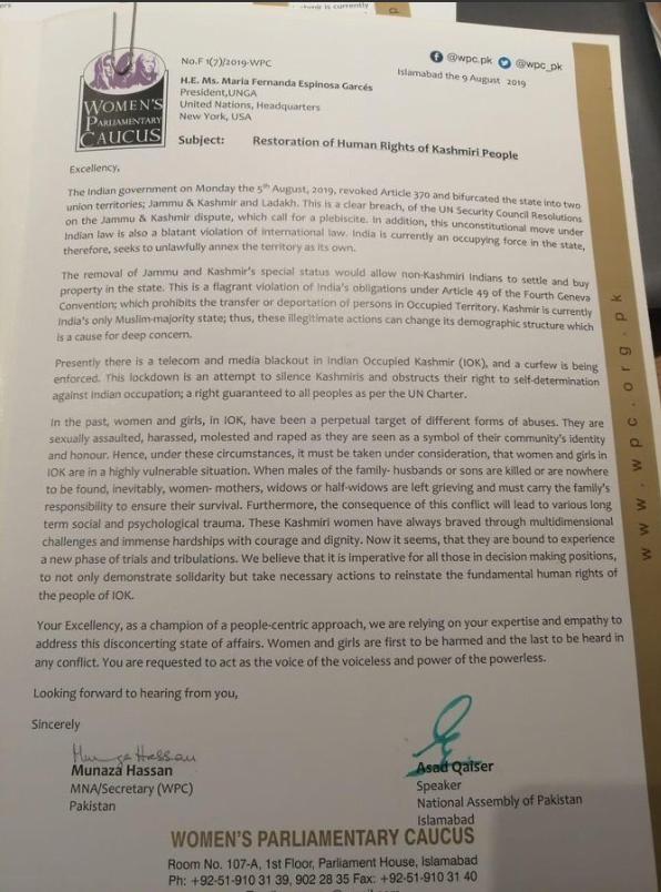 Letter to President UNGA