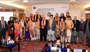 Ba-Ikhtiar Pakistan Aurat event