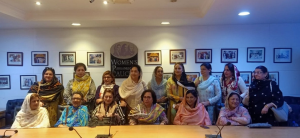 Punjab Assembly MPAs visit to WPC