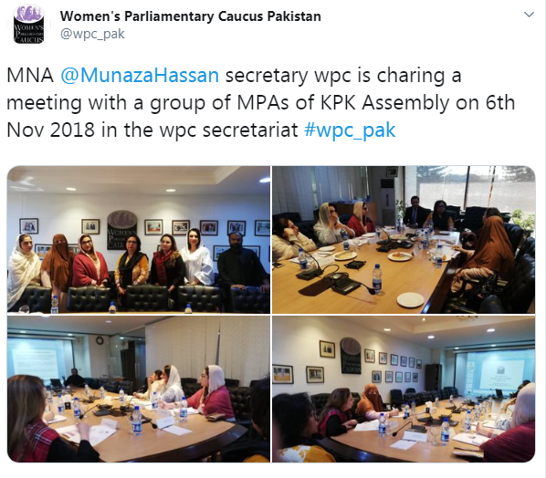 Visit of MPAs from KP Assembly