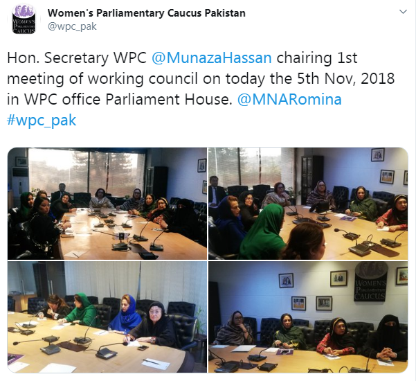 First Working Council Meeting
