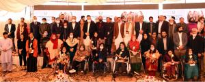 International Disability Day 2020