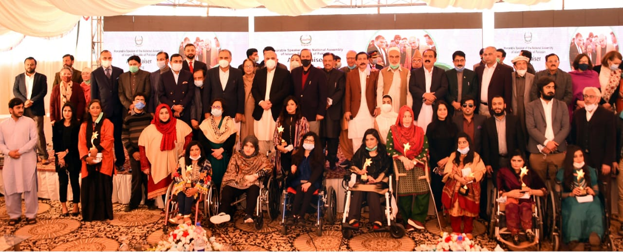International Disability Day 2020