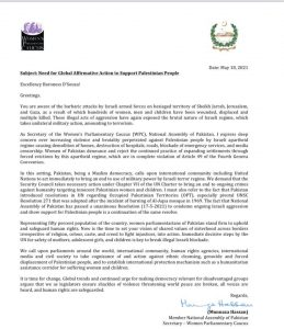 Letters to International Organizations regarding ongoing brutal operation against Palestinians in Israel