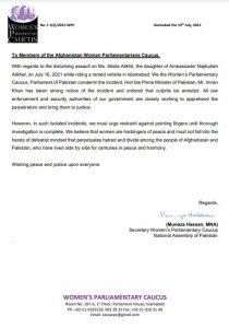 Letter to Afghanistan Women Parliamentarians Caucus